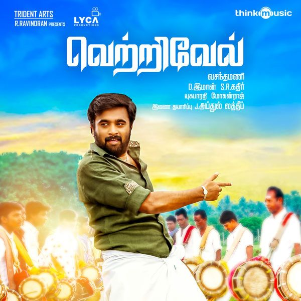 Vetrivel 2016 Flac Songs Download Acd Rip Tamil Hd Audio Mp3 Song Download Songs Mp3 Song