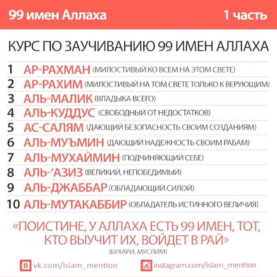 Pin Ot Polzovatelya Rustam Melikov Na Doske Religiya Uchenie Semejnye Citaty Duhovnye Citaty Pravdivye Citaty