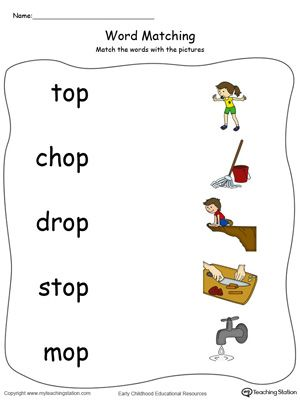 Op Word Family Picture And Word Match In Color Word Families Word Family Worksheets Kindergarten Word Families