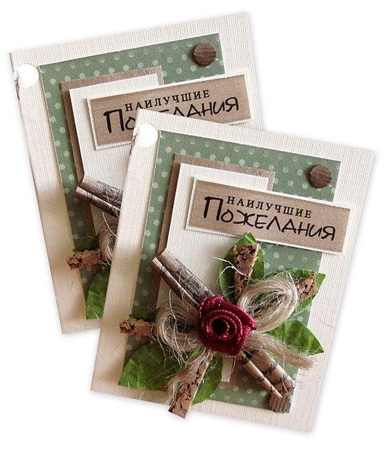 открытки для букетов ручная работа книжку