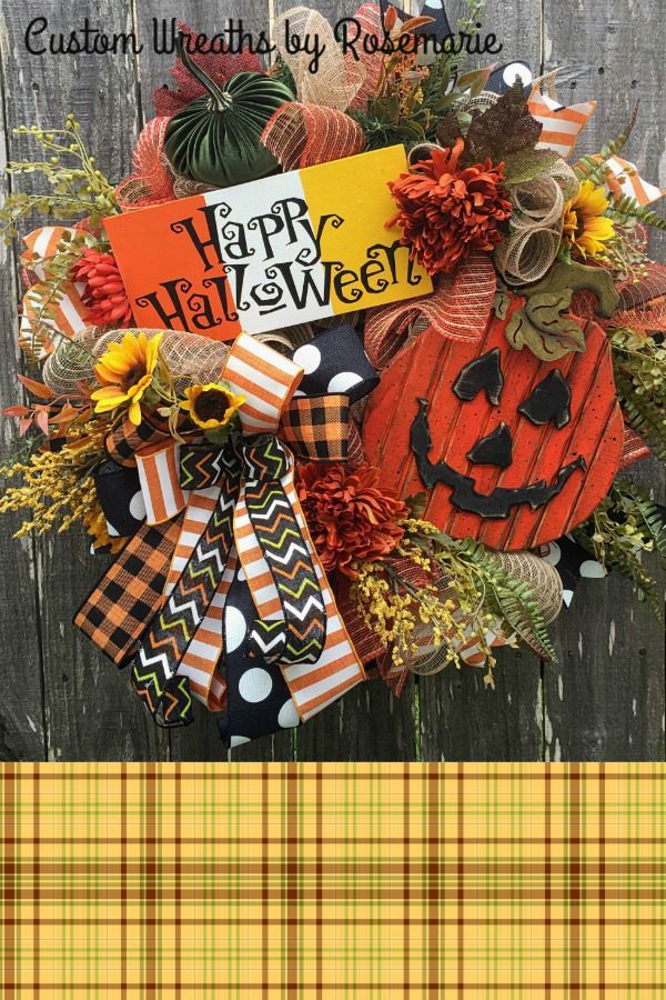 2018 September Wreath Creations from the Trendy Tree Custom Designer