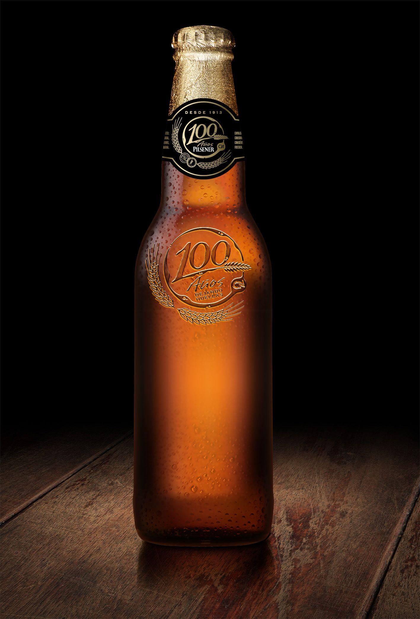 Cerveza Envase Conmemorativo 01 Beer Beer Design Beer Packaging