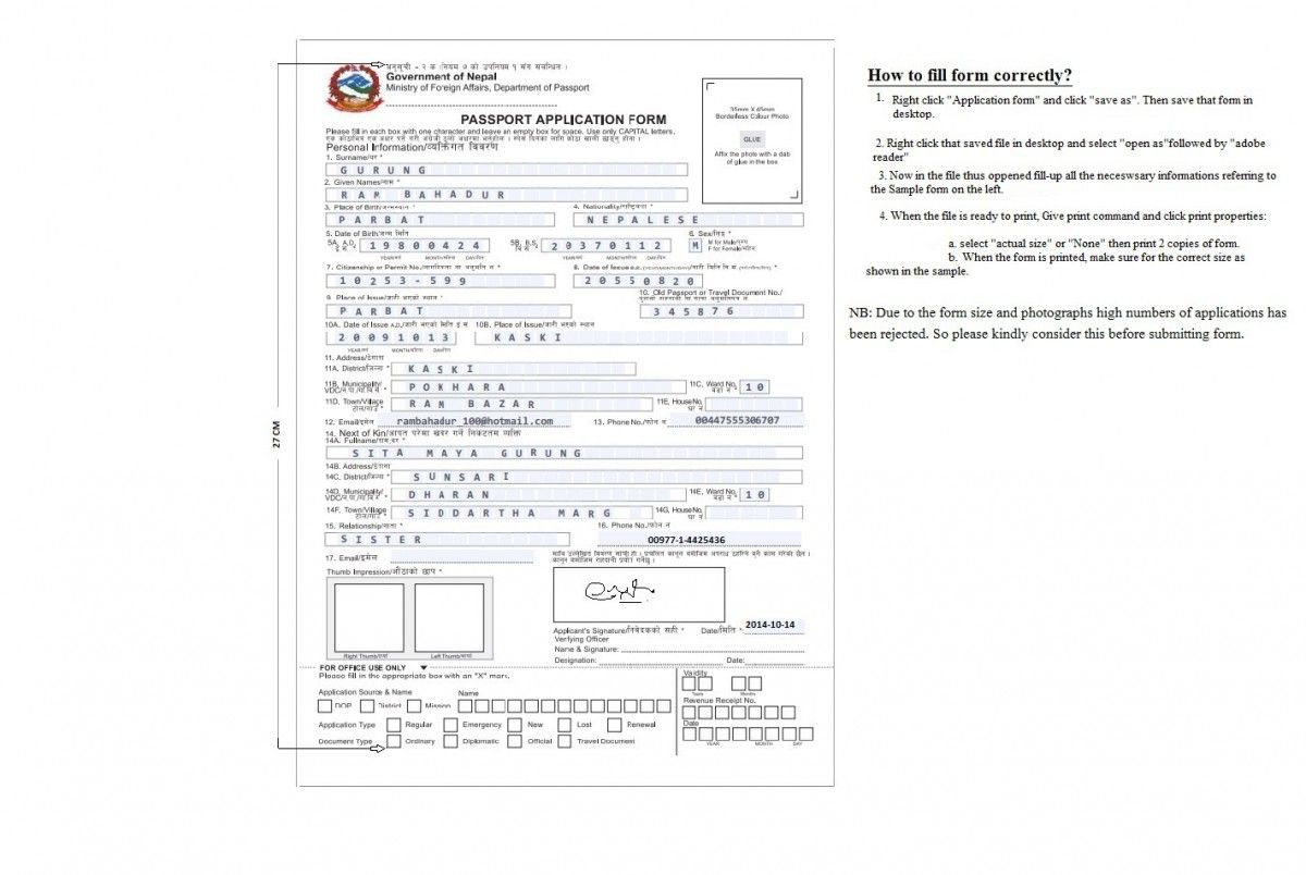 17 best ideas about online passport application 17 best ideas about online passport application online passport application form apply for passport online and apply passport online