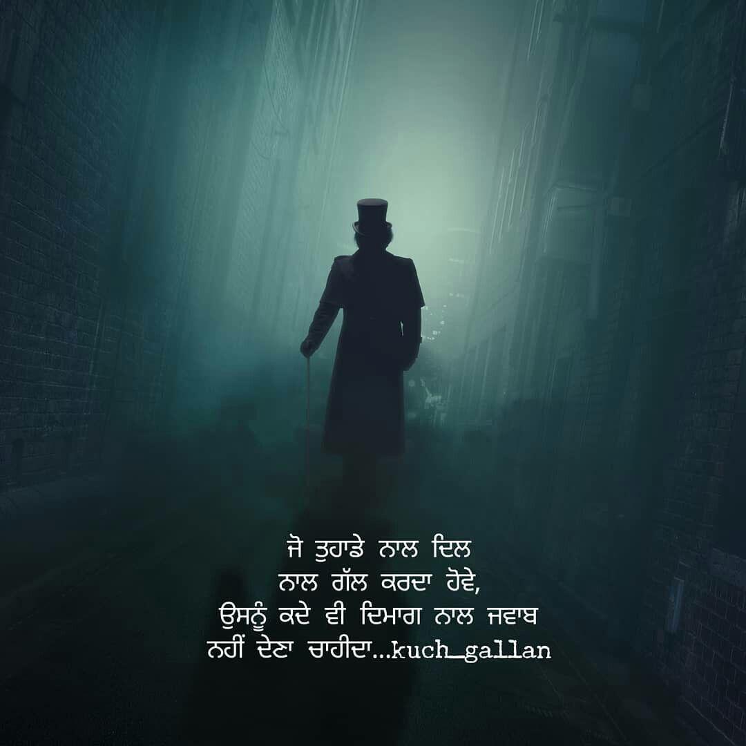 Pin by Guri_Malhi on •ᴋᴜᴄʜ_ɢᴀʟʟᴀɴ• | Guru quotes, Punjabi ...