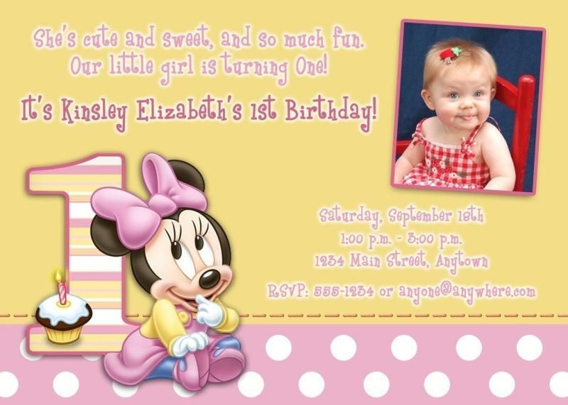 Download minnie mouse 1st birthday invitations download this download minnie mouse 1st birthday invitations download this invitation for free at https bookmarktalkfo Gallery