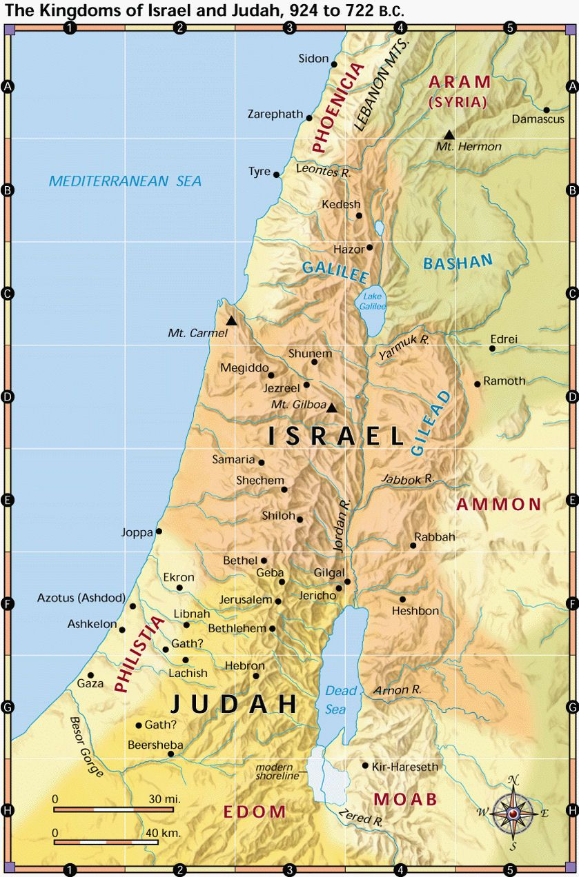 map of israel amos - Google Search | Bible mapping
