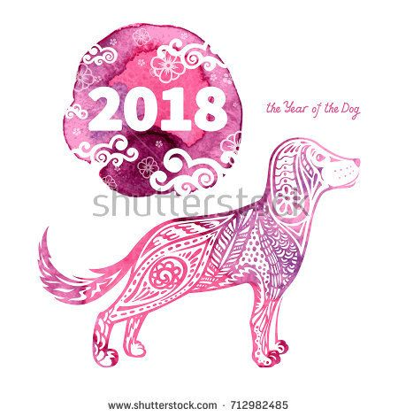 Dog Is A Symbol Of The 2018 Chinese New Year Watercolor Background