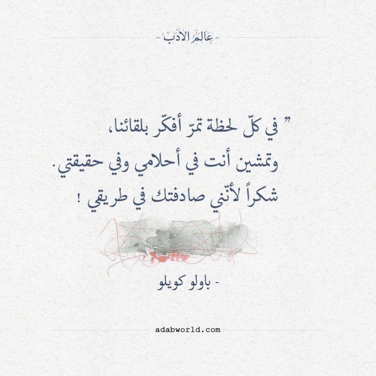 Arabic Quotes شعر خواطر تصميم 5