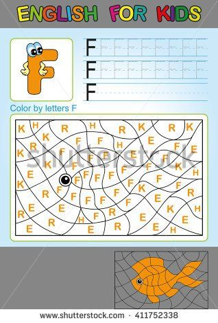 English For Kids Color By Letters F Coloring Book For Children