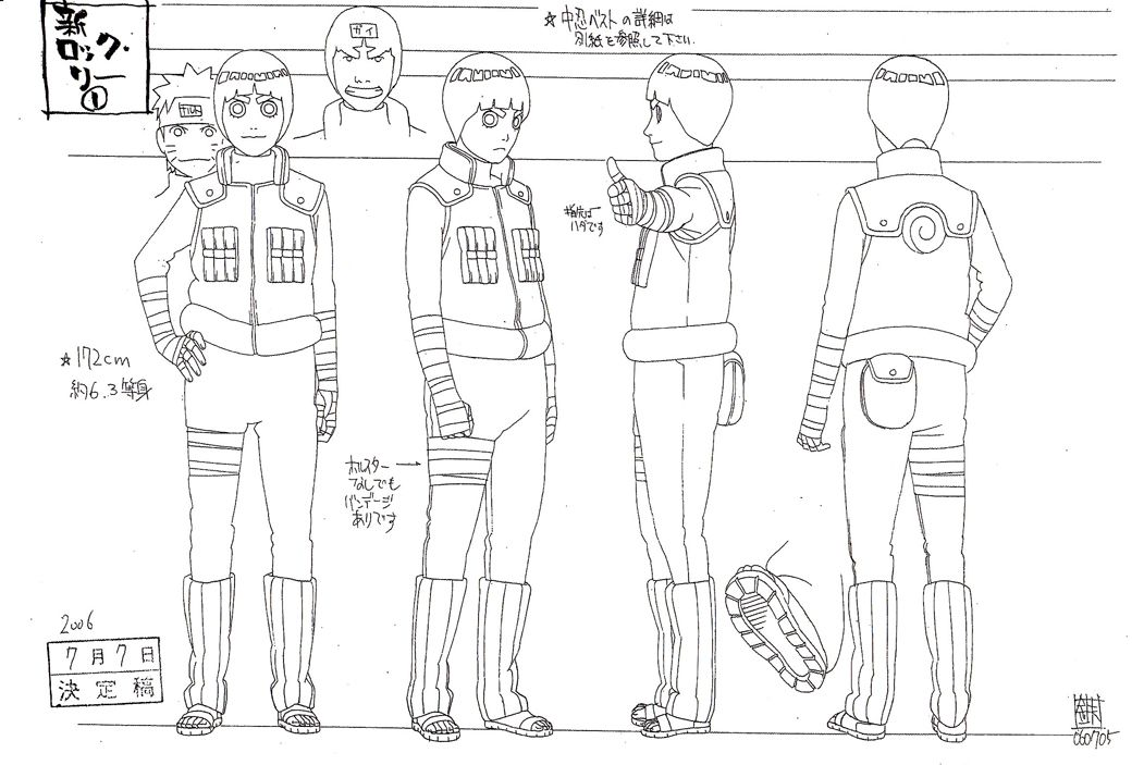 Naruto Character Design Sheet : Pin by cakeslayer on naruto reference pinterest