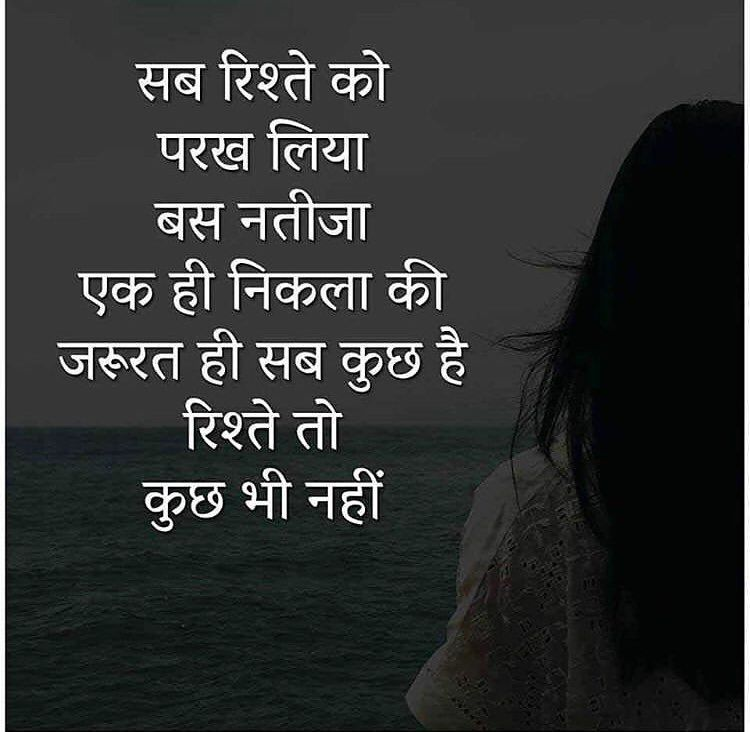 Shayari Mere Pyar Ki Hindi Good Morning Quotes Inspirational Quotes Pictures Motivational Picture Quotes