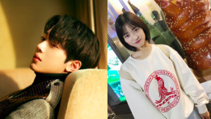 Lai Kuanlin And Shen Yue Rumored To Be Starring In Chinese Remake Of Crazy Little Thing Called Love Happy Camp Korean Drama List Love Cast