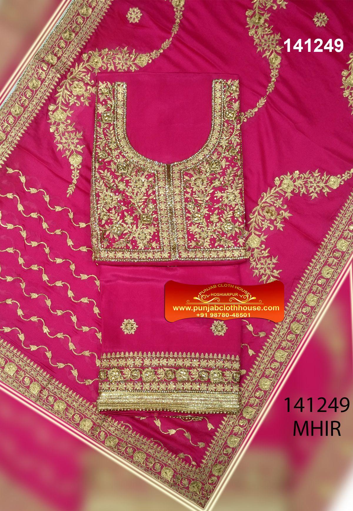 Pin by Punjab Cloth House Hoshiarpur on PUNJABI SUITS