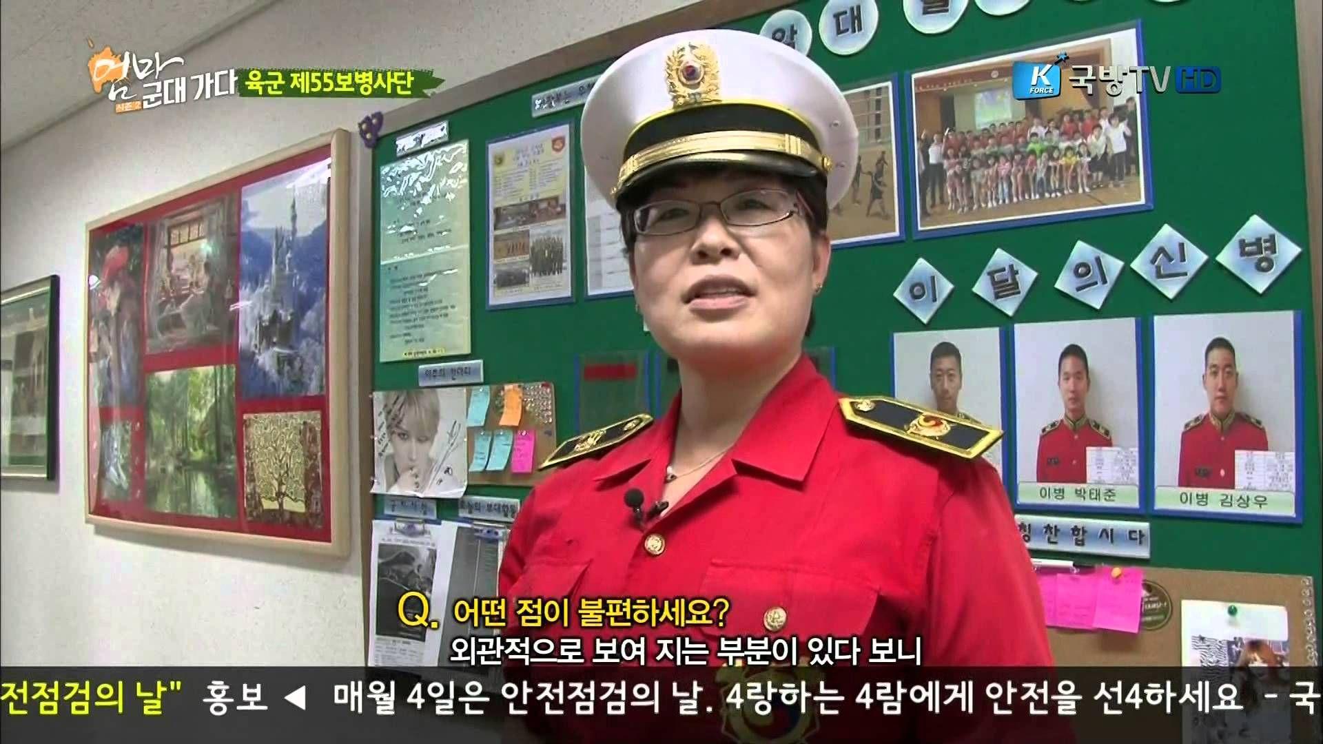 150724 JYJ 김재중 KIM JAEJOONG 엄마 군대가다 편집본