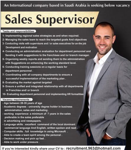 sales supervisor