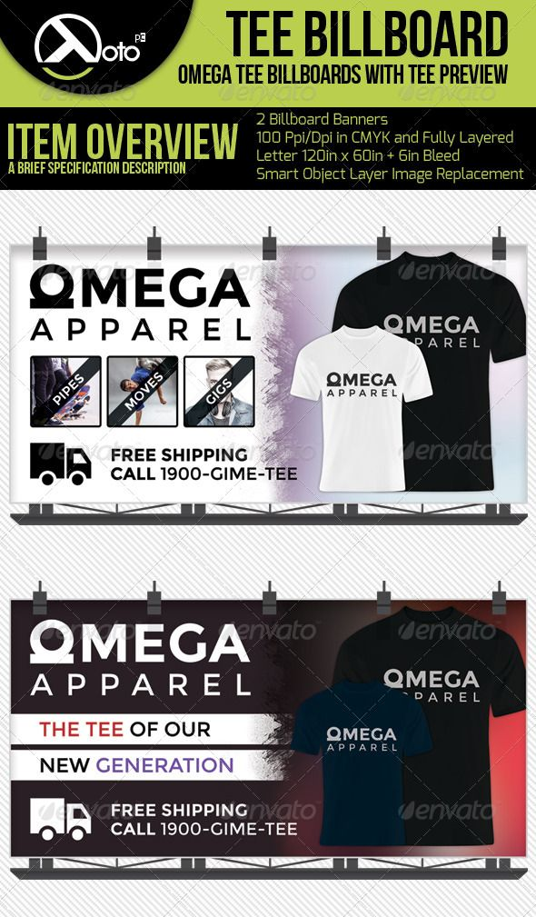 Omega Apparel Billboards With Tshirt Previews Billboard