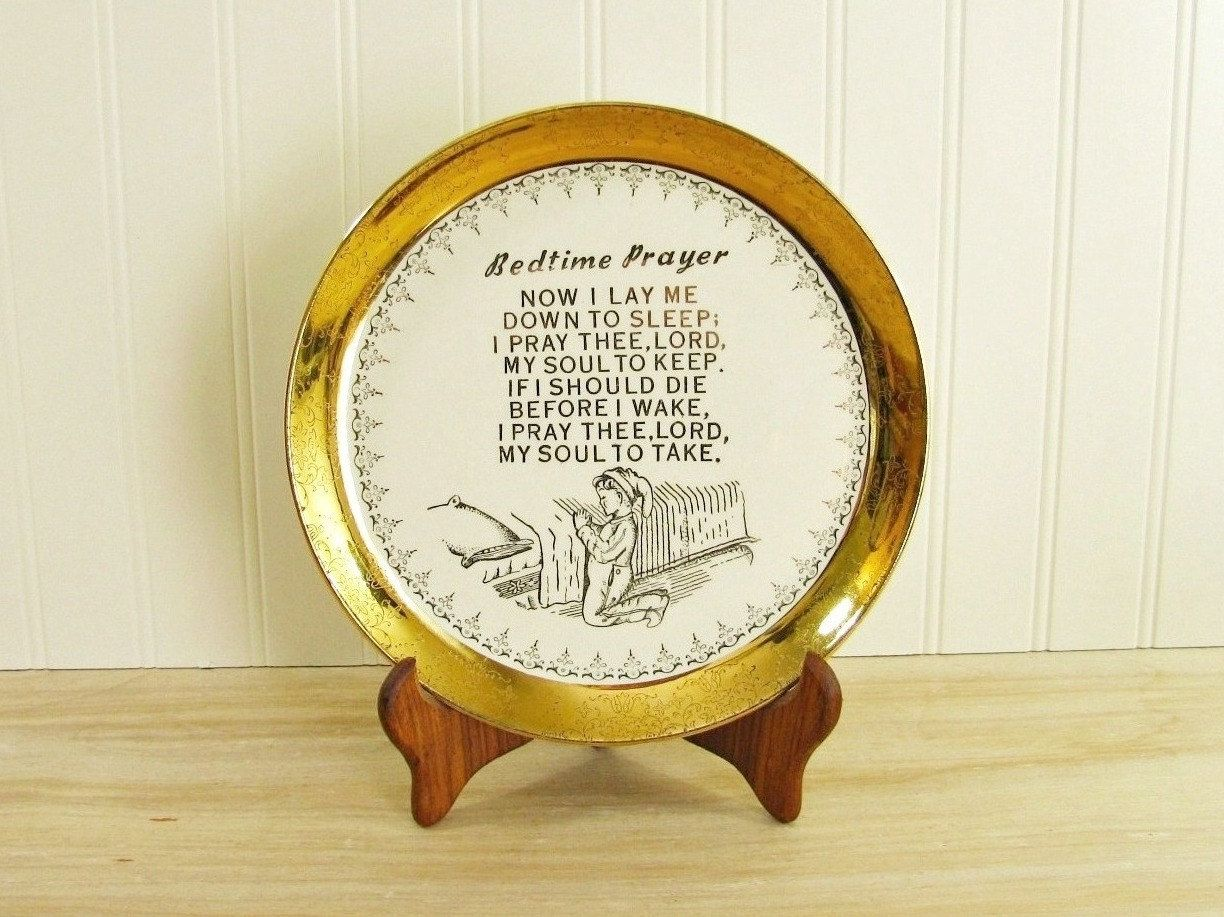 Crest-O-Gold Sabin Plate Bedtime Prayer Plate Now I Lay Me Down To ...