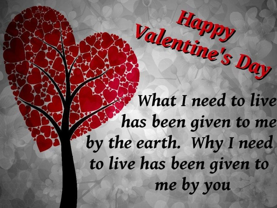 valentines day quotescollection of quoteslovesvalentines day pictures valentines day quotes 2015 - Husband Valentine Quotes