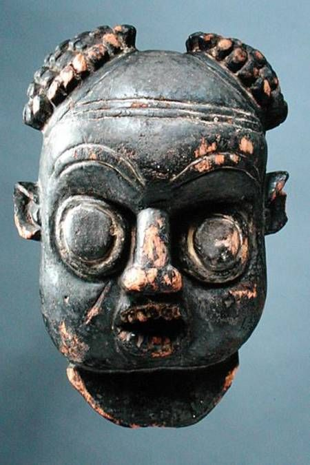 African-Mask from Cameroon Grasslands