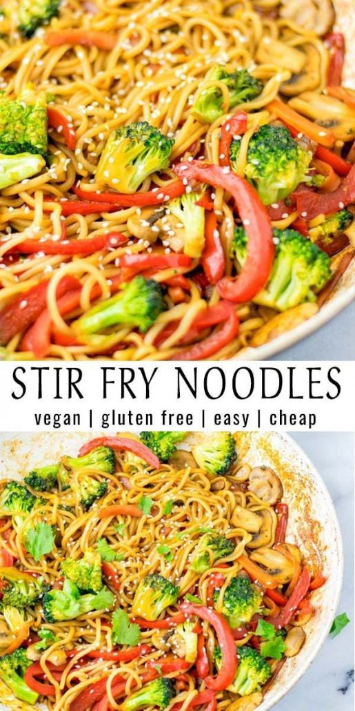 This easy recipe for Stir Fry Noodles is full of vegetables made with homemade stir fry sauce and done in no time. It is a one pot meal which is naturally vegetarian and even vegan and so delicious that the whole family will love even without chicken or beef.