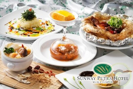 Pin By Sunwayputrahotelkl On Food Beverage Promotions Food Chinese Restaurant Meals