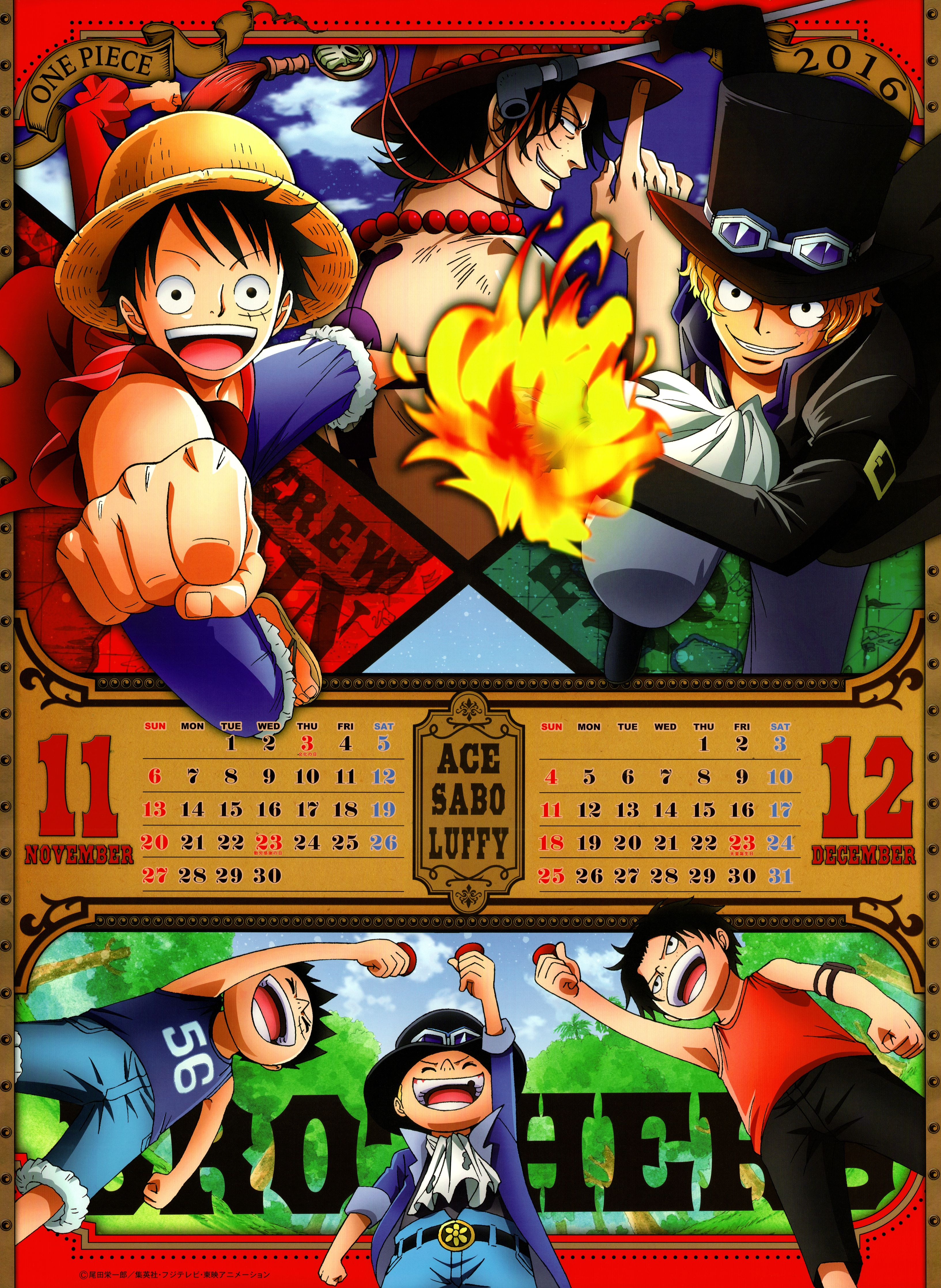 Toei animation one piece one piece 2016 calendar monkey d luffy sabo portgas d ace one - Toei animation one piece ...