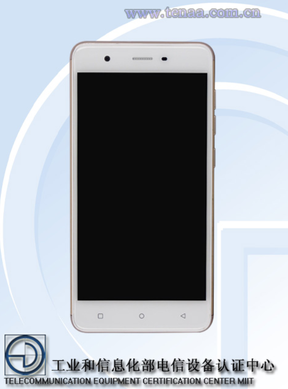 Interesante: Un nuevo smartphone recibe su certificación de red, el Gionee F105