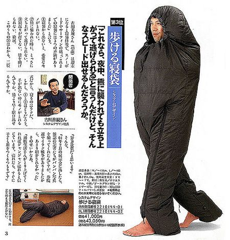 Omg....for those cold nights when u wake up having to pee hahaha