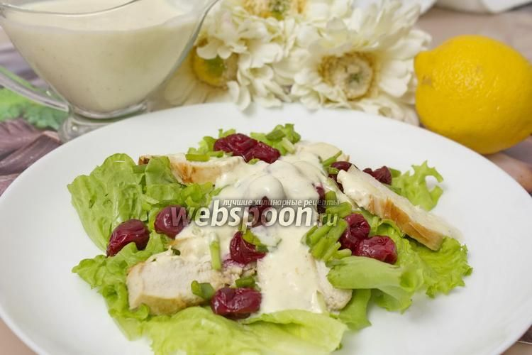 Салат с курицей и вишней по-английски   Рецепт   Идеи для ...