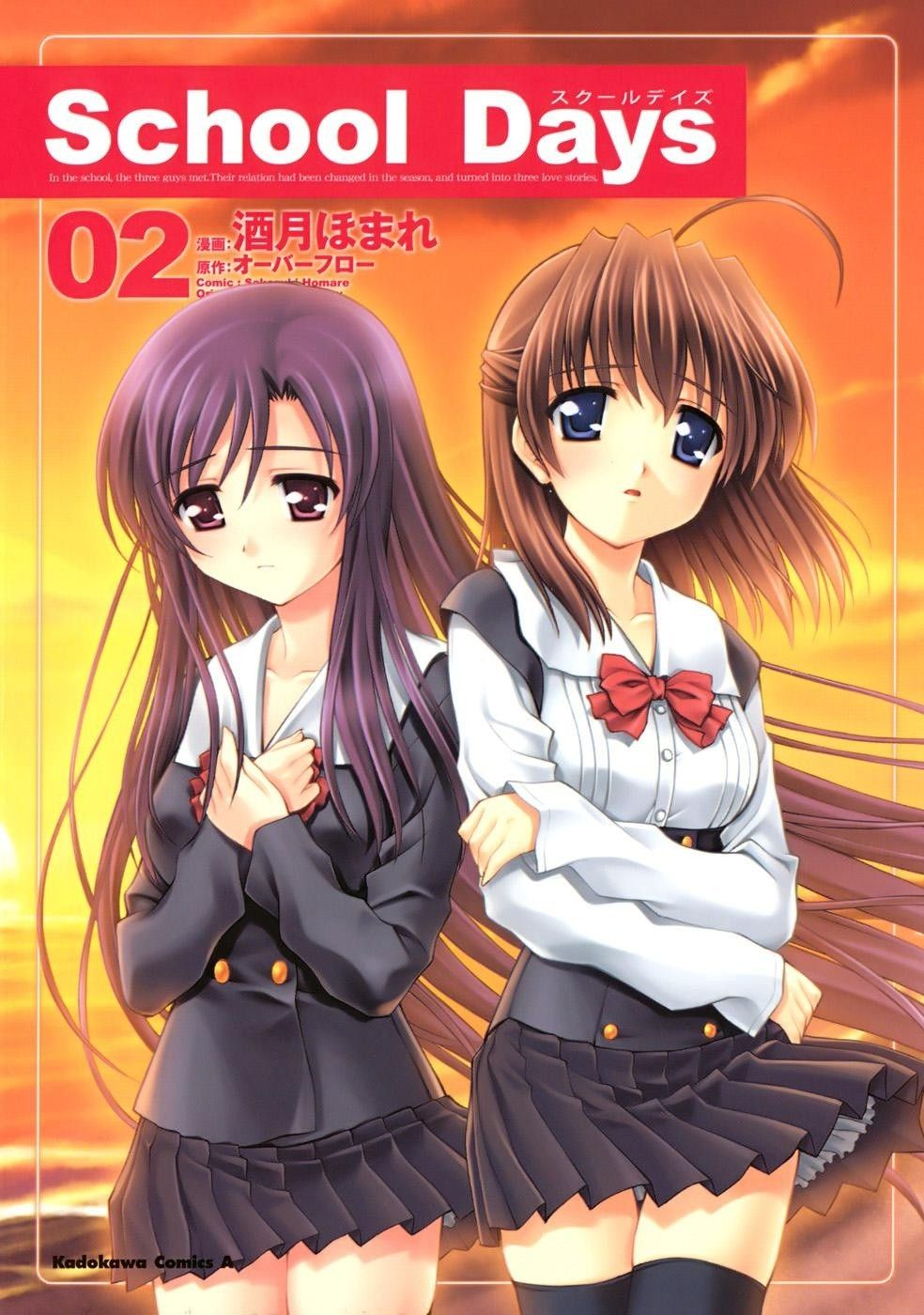Pin by Mariko Heartfilia on Anime in 2020 Anime, School