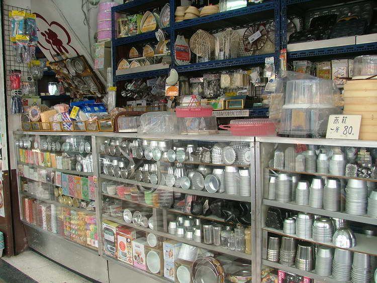 Ny Cake And Baking Supply Store