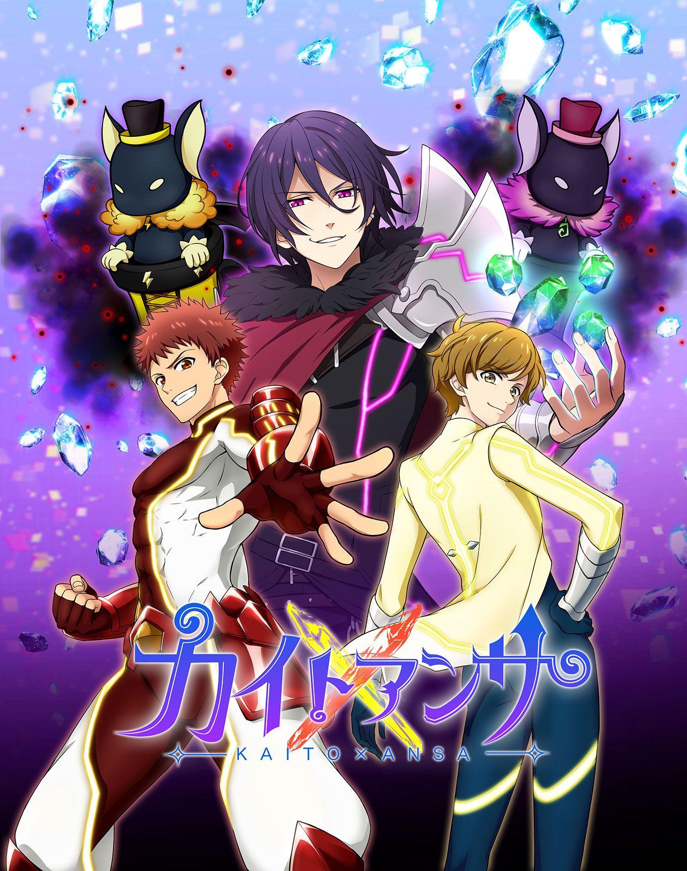 Kaito x Ansa /// Genres Game Anime, Kaito