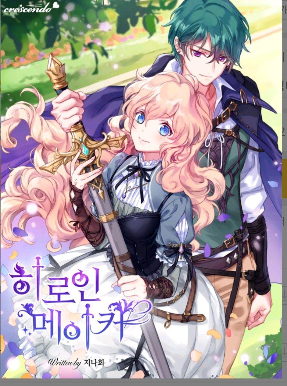 Heroine Maker In 2020 Manhwa Manga Romantic Manga Anime Chibi