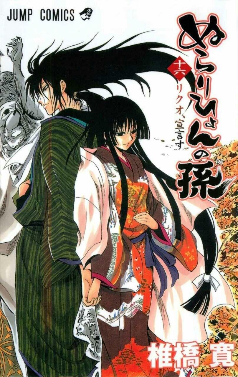 Pin by Hemant Borah on Anime nime Manga, Graphic novel