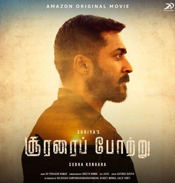 Soorarai Pottru Official Trailer In 2020 Download Movies Latest Movies Official Trailer