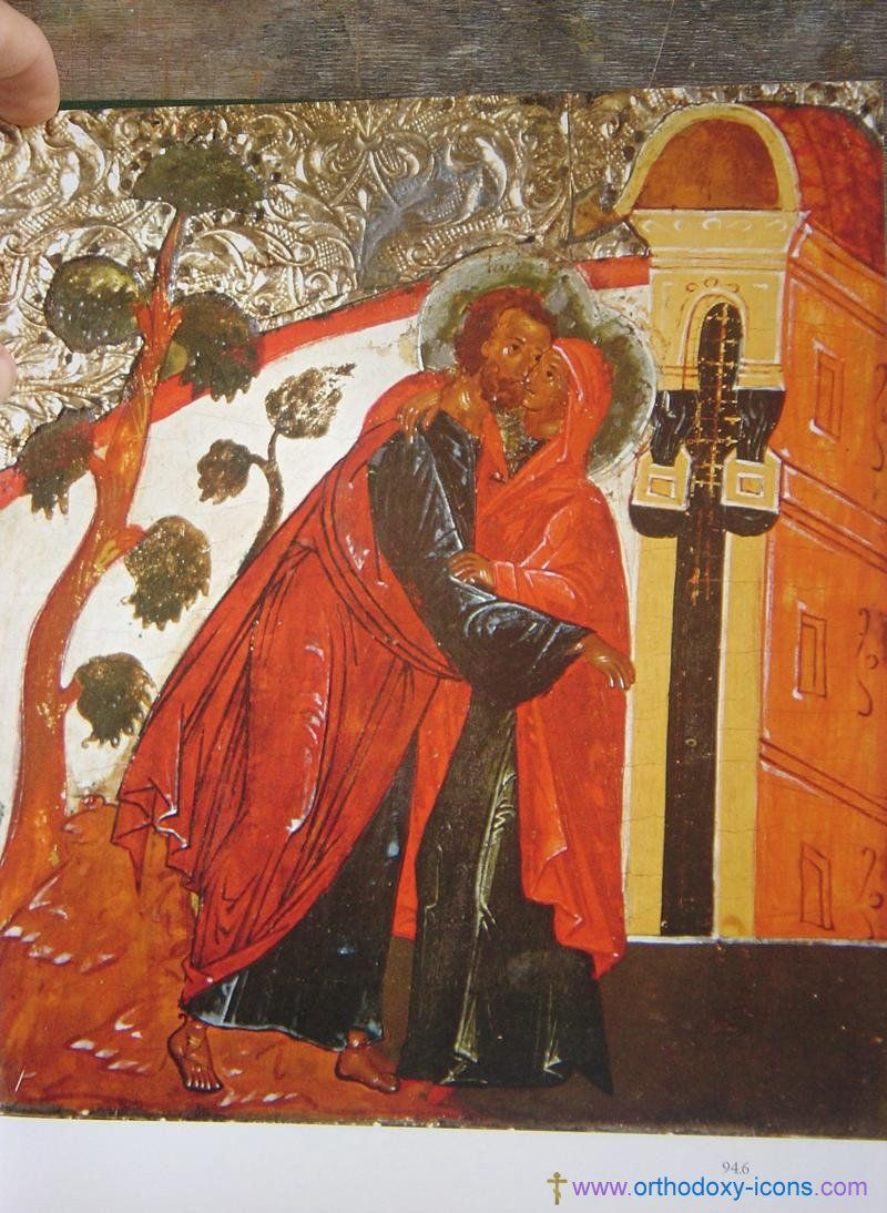 Russian icons from the Pskov. Part IV