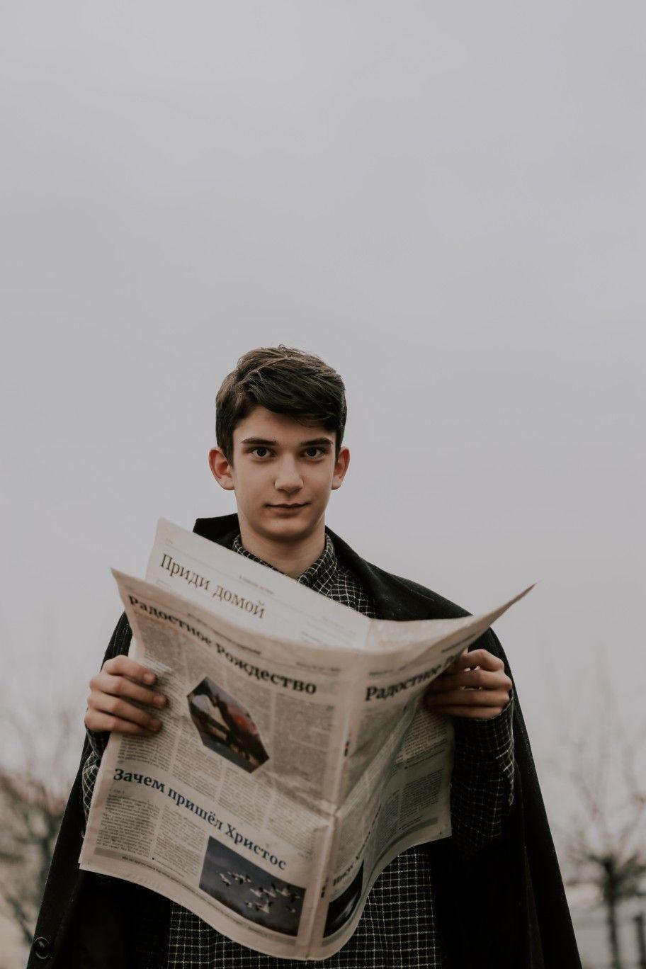 Парень с газетой в 2020 г | Уличная фотография, Фотография ...