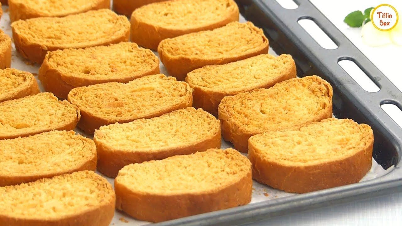 Homemade Toast Biscuit Milk Rusk Recipe By Tiffin Box For Kids Sweet Bread Rusk Tea Rusk Recipe Youtube In 2020 Rusk Recipe Tea Rusk Recipe Cake Rusk Recipe
