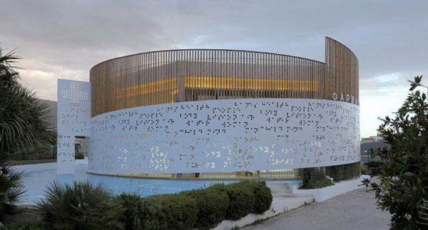 Modern Pharmacy Building and Interior Designed by KLab Architecture - Picture 09