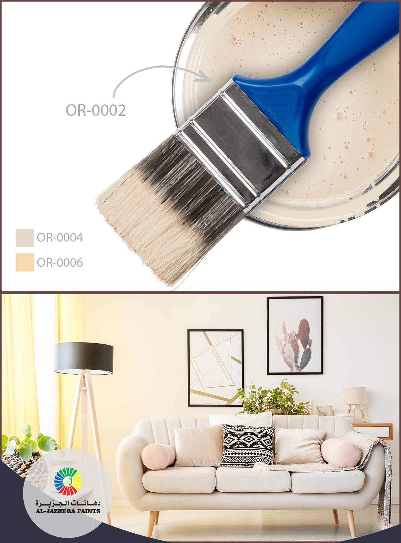 اختاري من بين الكثير من تدرجات الألوان الفاتحة لتضفي وسعا ورحابة لغرف بيتك Painting Color