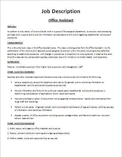 Job Description Form Sample Download At HttpWwwBizworksheets