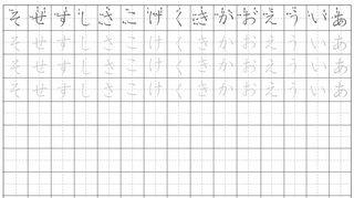 みんなの日本語 ひらがな プリントひらがな日本語
