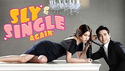 Watch Korean Drama Free | Korean Dramas | Cunning single