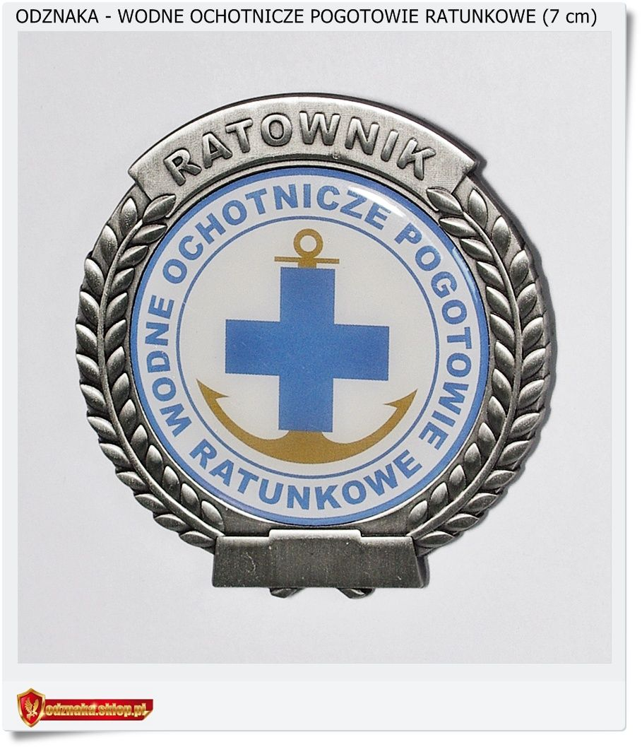 Wodne Pogotowie Ratunkowe - Odznaka