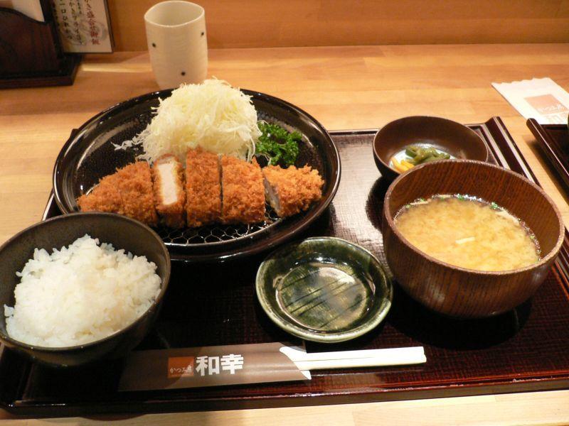 Alimentos em japonês