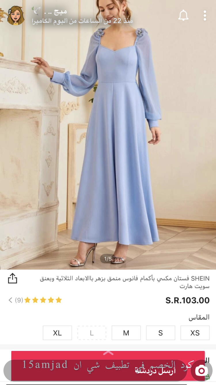Pin By Alanoud Alkaabi On Life Style Dresses With Sleeves Fashion Dresses