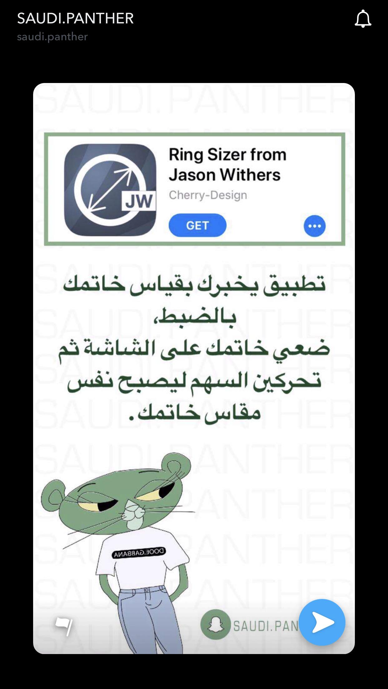 Pin by Mei Mei 💜 on مواقع مفيدة Iphone app layout