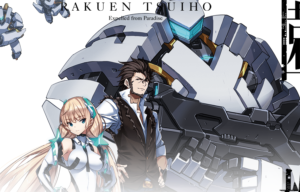 Expelled From Paradise JustDubs Online Dubbed Anime