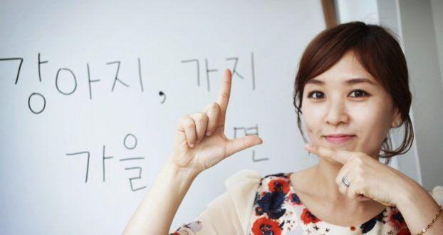 Belajar Bahasa Korea Untuk Pemula Pengenalan Hangeul Belajar