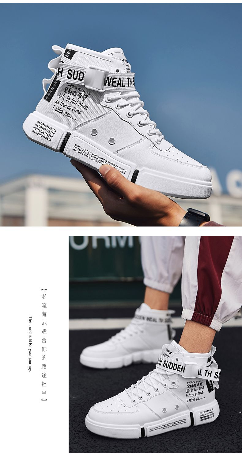 Leader Show Men's Fashion Casual Shoes High Top Sneaker 2019